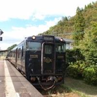 熊本から霧島温泉までの電車の旅