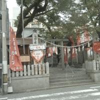 広島カープと愛宕神社