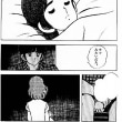 2017.洞ヶ島ナイトバザール Vol.11