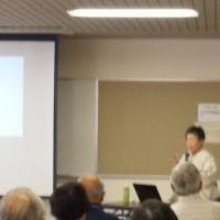 三重県社会保障協議会記念講演会