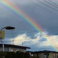 午後自宅から綺麗な虹が出てましたのでシャッターチャンス