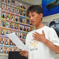 IDC(インストラクター開発コース)最終日!! 2017年 5月21日