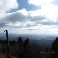 大倉山(鳥取・智頭町)