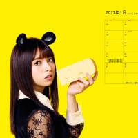 「mouse×乃木坂46」2017年の壁紙カレンダー作ってみた!(笑)