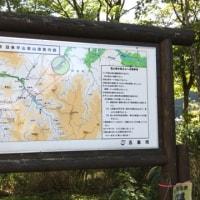 探索記46.早出川ダム