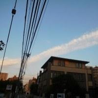 不思議な帯雲を見た!まさか地震雲?
