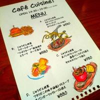 14:30より Cafe Cuisine!(キュイジーヌ)