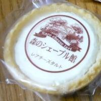 【160923ツアー12FINAL】森のシェープル館の『レアチーズケーキ』@水戸市