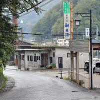 プーさん 長野県北安曇郡小谷村 姫川温泉 ホテル白馬荘に行ったんだよおおう その5
