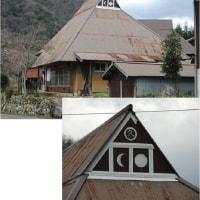 薄鉄板葺屋根の棟妻飾り