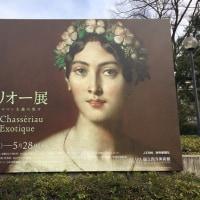シャセリオー展 at 国立西洋美術館
