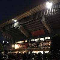 日本武道館へ行って来ました。