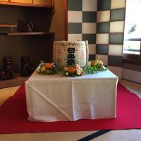 菊乃井 披露宴