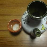 「酢味噌和え」