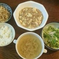 今日の夕食は 塩麻婆豆腐だよ・・・♪