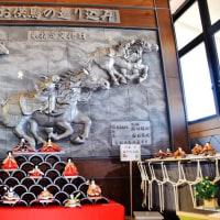 今治市菊間町のかわら館では、みきゃんも参加して、早くもひな祭りモードになっています (その1)