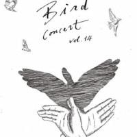 SING BIRD CONCERT vol.14 at カテリーナの森