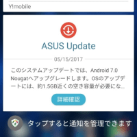 ASUS zenfone 3  android 7 (Nougat)