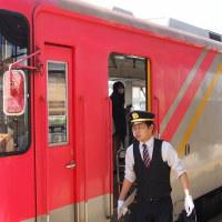単線の電車の旅  (粟生線(あおせん)・北条鉄道)