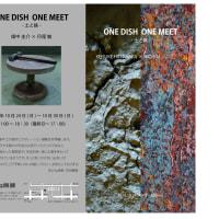 ONE DISH  ONE MEET-土と鉄-