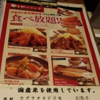 やまや京阪京橋店☆辛子明太子&高菜食べ放題ランチ♪