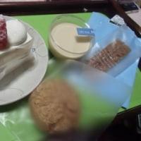 めたぼえの坂道 cake shop MITSUGI