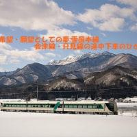 会津田島駅界隈巡回バス運行   素案 2016年11月14日 2017