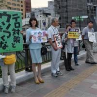 「共謀罪」の強行成立に抗議!