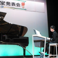 音楽教室発表会♪