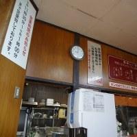 川崎ラーメン専門店桟橋店さん(^^♪