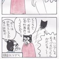 まっちゅる大王~刑務所編~(23)