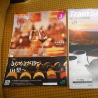 雑誌はお供