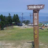 比良山系ミニ縦走(イン谷口~打見山~志賀駅)
