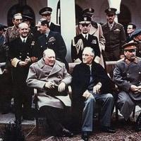 極悪人の中の極悪人であるルーズベルト大統領とスターリン書記長が作ったヤルタ協定の破棄を!!