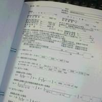 【950登録手続き】トレーラーの牽引には車検証への記載が必要!