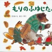 11月16日(水)のこひつじ文庫