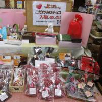 バレンタインチョコレート☆MOA京橋店