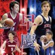 第75回早慶バスケットボール定期戦がある