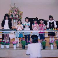 アンサンブル(世界の約束)  スプリングコンサート 2005・4・17(日)