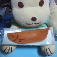 若あゆ(和菓子)
