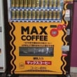 COFFEEの思い出