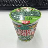 カップヌードル「抹茶仕立てのシーフード味」