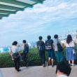 研修旅行〜in 横浜〜
