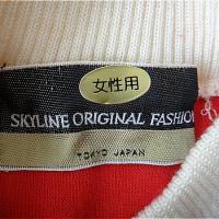 ニッサン スカイラインジャパン当時の赤いトレーナー