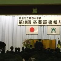 娘・卒業☆