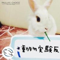 【美容情報】★動物を愛する心!ポーラチョイス★