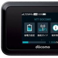 ドコモ初のTD-LTE/3.5GHz帯対応ルーター「HW-01H」 6月29日に発売