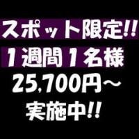 都内激安マンスリー・ウィークリー物件!!
