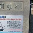 伝説の軍艦