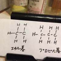 福島と同じく、豊洲にも国民騙しの語彙変換手法が使われている・・・・・・Cs在る処にストロンチウムはあり、Bezene在る処にトルエンがある・・・・・それが真実だが隠蔽されている